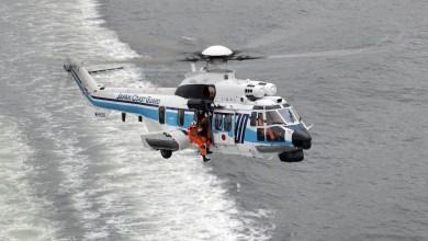 Photo of Japon Sahil Güvenlik'ten ilave H225 siparişi