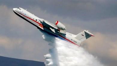 Photo of Rusya'dan kiralanan Be-200'ler 12 ton su kapasiteli