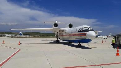 Photo of Beriev Be-200'ler Antalya ve İzmir'de görev yapacak