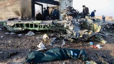 Photo of İran düşürdüğü Ukrayna uçağı için tazminat ödeyecek