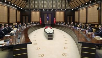 """Photo of """"Türkiye kararlı bir şekilde yoluna devam edecektir"""""""