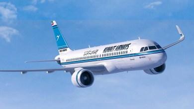 Photo of Kuveyt Havayolları Sabiha Gökçen seferlerine yeniden başlıyor