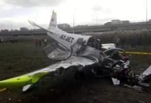 Photo of Hezarfen'de eğitim uçağı düştü