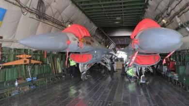 Photo of İsrail'in ihtiyaç fazlası F-16'ları ABD'de