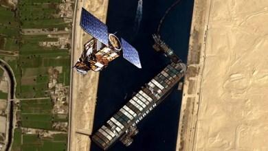 Photo of GÖKTÜRK-1 Süveyş'te sıkışan geminin fotoğrafını çekti