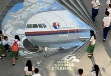 Photo of Malezya uçağı 7 yıldır bulunamadı