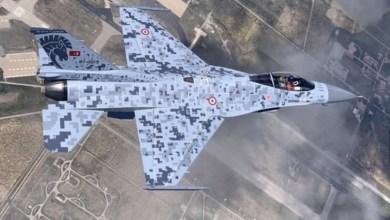 Photo of F-16 ÖZGÜR projesinde seri imalat başlıyor
