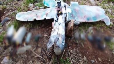 Photo of Drone saldırılarına önlem
