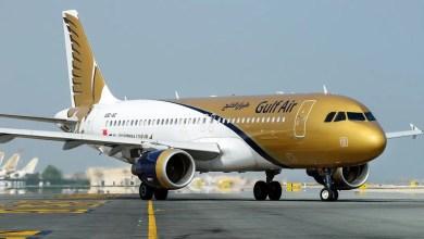 Photo of Gulf Air, İstanbul'a her gün uçacak