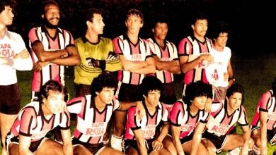Photo of ¿Qué pasó con el Deportes Tolima, un 10 de Julio?