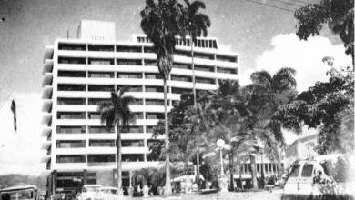 Photo of Más de 100 años de historia de la Gobernación del Tolima
