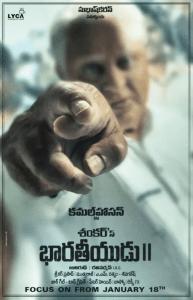 shankar kamal haasan bharateeyudu 2 movie shooting postponed
