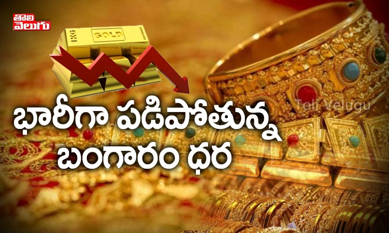 gold rates are falls down in indian market and today gold price in indian market