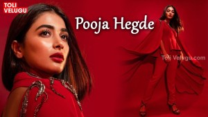 pooja hegde latest red dress photo shoot