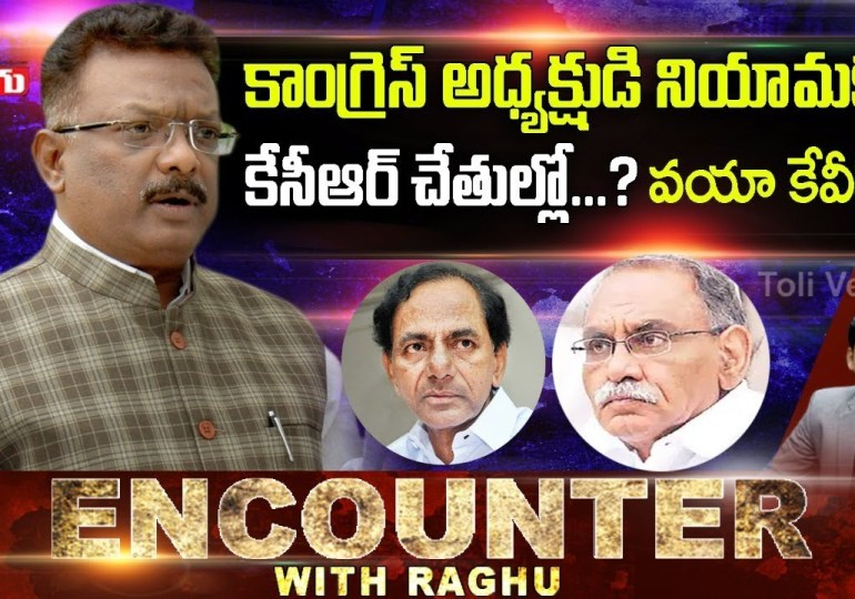congress leader dasoju sravan exclusive full interview