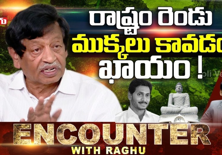 ycp leader mysura reddy exclusive interview