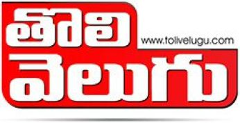 Latest Telugu Breaking News - Flash News in AP & Telangana