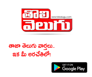 tolivelugu app download