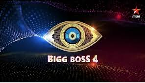 Bigg Boss-4: Glamorous Guest Host To Bring Festive Vibes..!