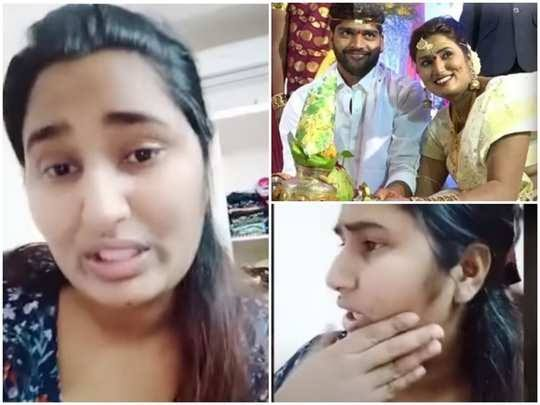 swathi naidu selfie video goes viral