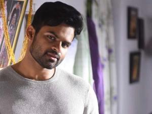 Sai Dharam tej Republic Movie Released on April