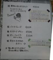 DSC_0518