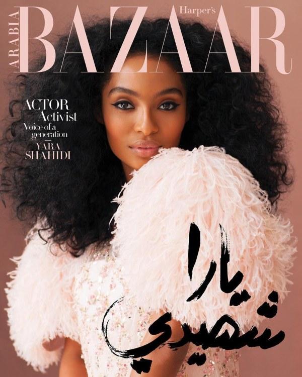 Crazy Cool Groovy #blackwomanmagic - Yara Shahidi Harper' Bazaar Arabia