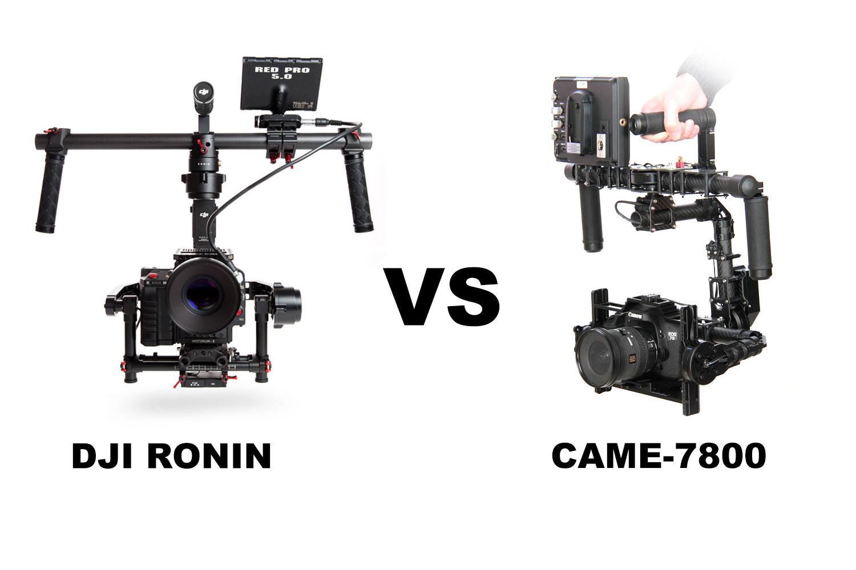 DJI Ronin vs CAME-7800