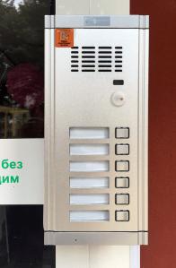 Многоабонатна домофонна система с контрол на достъп