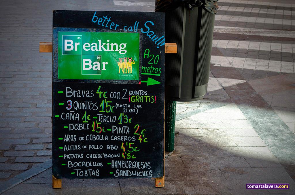 breaking-bar