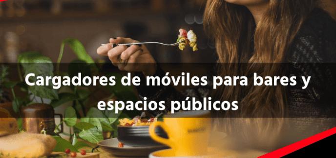 Cargadores de móviles para bares y espacios públicos