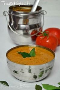 Thakkali Kuzhambu Recipe | Side Dish For Idli Dosa
