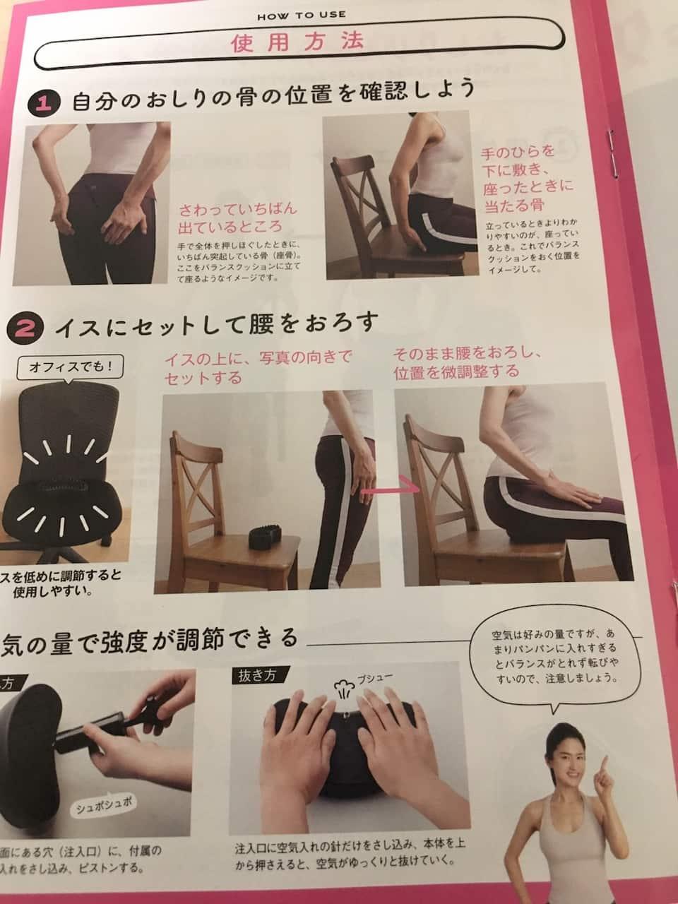 おしりリセットチェアデスクワークチェア疲れ腰痛軽減