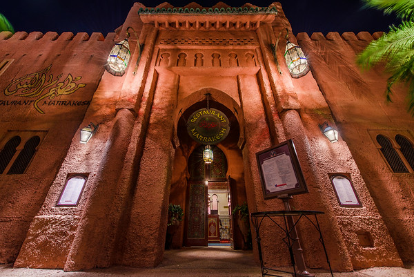 Restaurant Marrakesh Review Disney Tourist Blog - Epcot table service