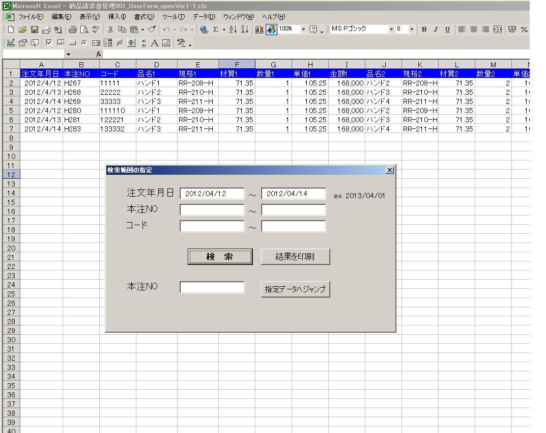 A1 Rrentregionlue Worksheets 1 Range Excel C A