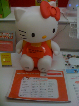 Hello Kitty robot