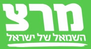 Logo_Meretz