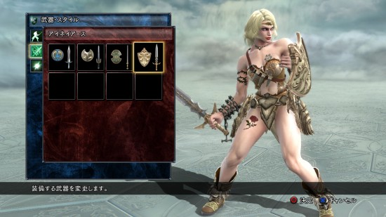 Soul calibur V customisation