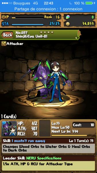 Puzzle & Dragon Evangelion Sinji Eva 01