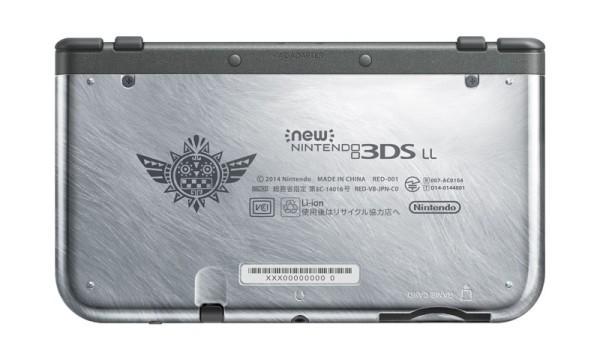 Monster-Hunter-4-Ultimate-New-Nintendo-3DS-XL-Back