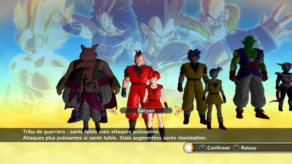 DRAGON BALL XENOVERSE_20150226114007