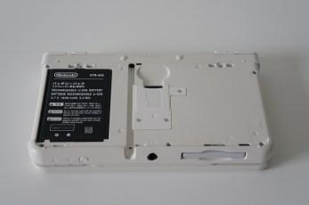 New 3DS Cover Plate nue arrière