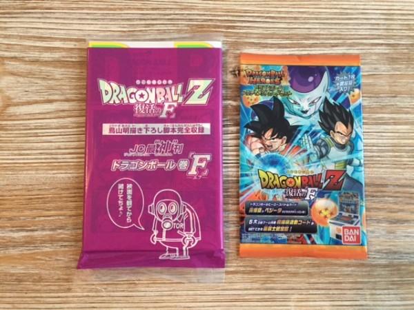 DBZ Fukkatsu no F Goodies
