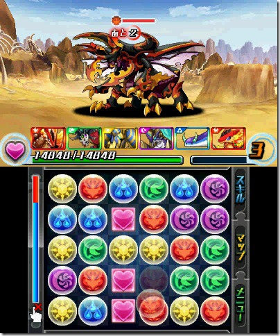 puzzle-and-dragons-z