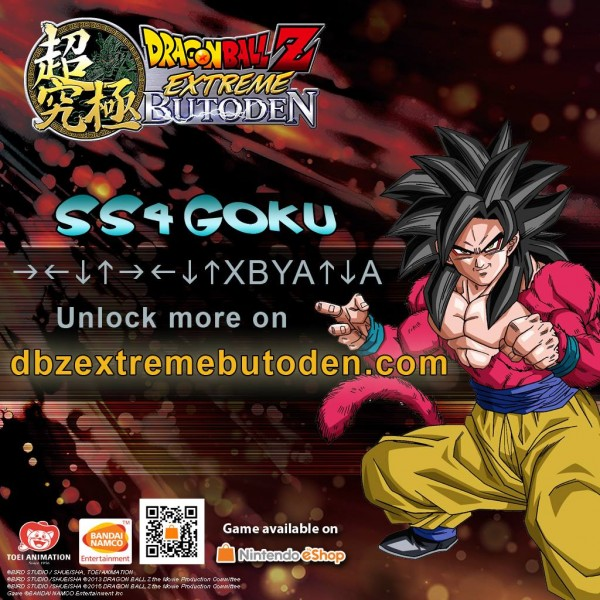 DBZ Extreme Butoden - Z-assist SS4 Goku