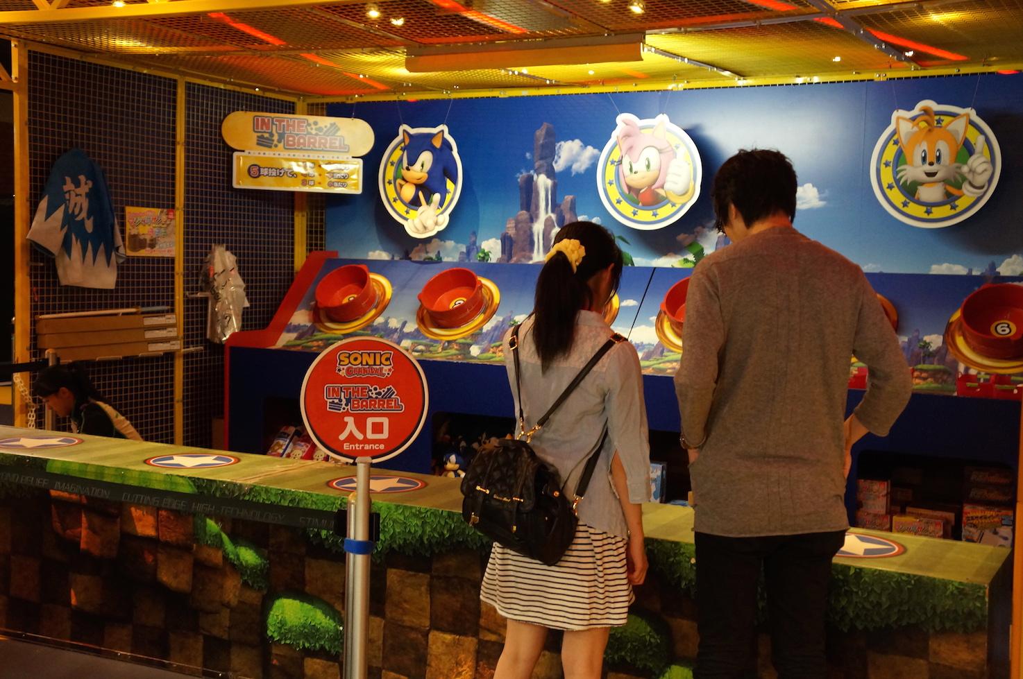 Sega Joypolis