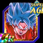 Jubai Goku