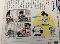 Jump Ryu Vol.1