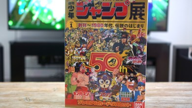 Photo de Weekly Shonen Jump 50th Anniversary Premium Carddass Vol 1
