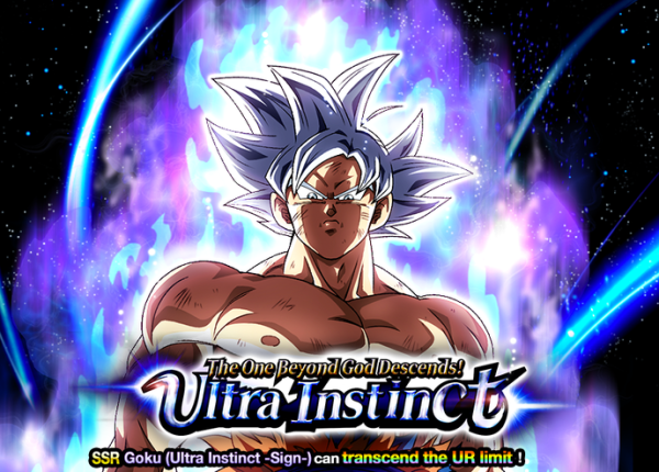 Dokkan Battle Goku Ultra Instinct Bannière